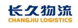 长久物流logo