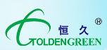 恒久科技logo