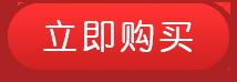 云财经VIP推广页面