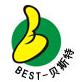 贝斯特logo