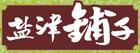 盐津铺子logo