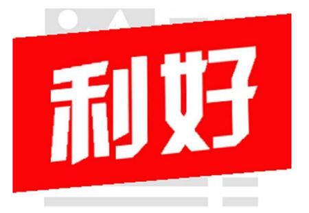 logo 标识 标志 设计 矢量 矢量图 素材 图标 450_311