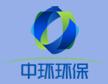 中环环保logo