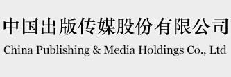 中国出版logo
