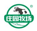 庄园牧场logo